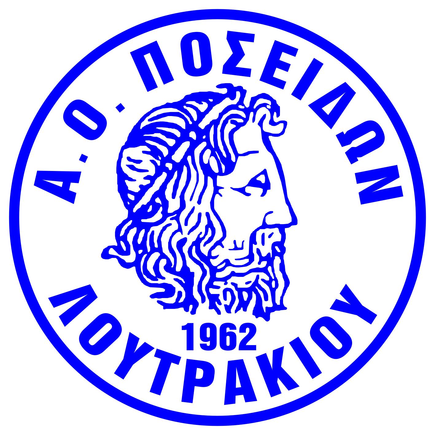 ΠΟΣΕΙΔΩΝ ΜΠΑΣΚΕΤ ΛΟΥΤΡΑΚΙ tvtv