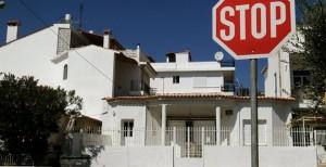 ΣτΕ: Αντισυνταγματικός ο νόμος για τη φορολόγηση απαλλοτριωμένων ακινήτων