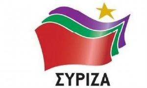 Το Ψηφοδέλτιο του ΣΥΡΙΖΑ για την Κορινθία