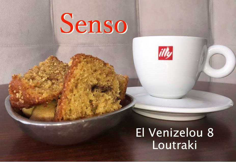 Senso Loutraki coffee