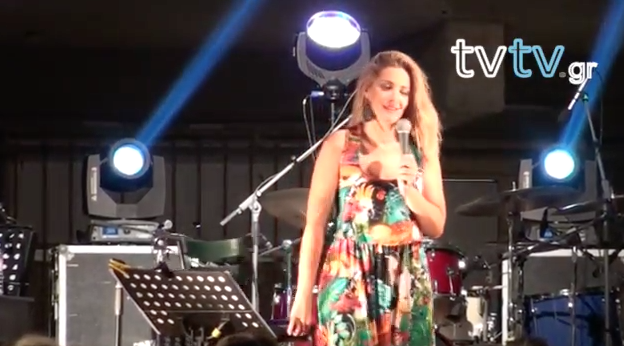 Νατάσσα Μποφίλιου Λουτράκι Συναυλία βίντεο