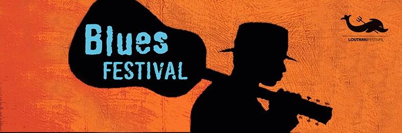 2 blues festival Loutraki