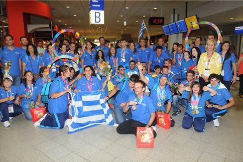 Επέστρεψαν οι Έλληνες αθλητές των Special Olympics με 126 μετάλλια στις αποσκευές τους!