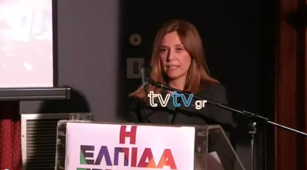 ΟΜε ΣΥΡΙΖΑ Λουτρακίου: η παλιά πολιτική  καθεστηκυία τάξη θα διαχειριστεί το μέλλον της χώρας και των παιδιών μας ή εμείς ;