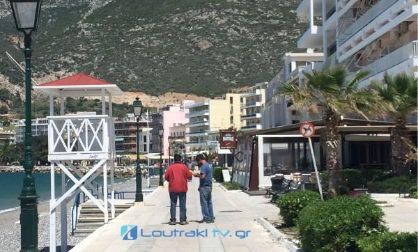 Παραλία Λουτρακίου