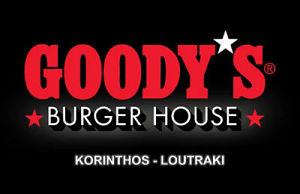 Goodys Burger House Korinthos Loutraki 2