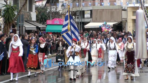 Παρέλαση 25η Μαρτίου 2016 Λουτράκι