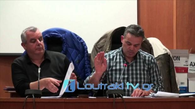 Δημοτικό Συμβούλιο Λουτράκι