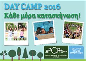 Day Camp Creative 280x200