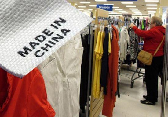 κινέζικα ρούχα κίνδυνος προσοχή
