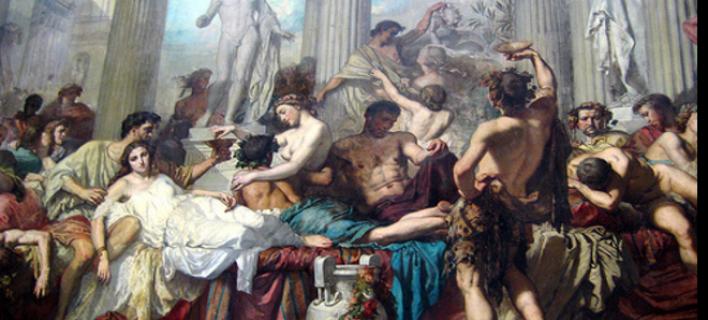 Ευδαιμονισμός, Ηδονισμός – φιλοσοφικές θεωρίες με σκοπό την απόλαυση    Loutrakitv.gr