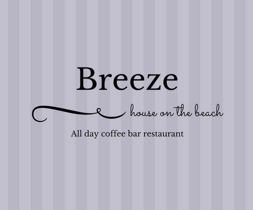 Breeze, έξοδος στο Λουτράκι