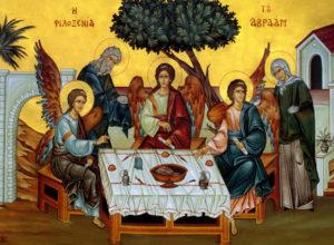 Του Αγίου Πνεύματος σήμερα - Χρόνια πολλά!