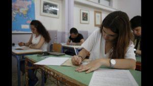 Πανελλήνιες εξετάσεις 2019: Πότε ξεκινούν - Δείτε το πρόγραμμα αναλυτικά