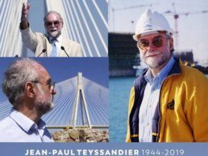 """Πέθανε ο Γάλλος """"πατέρας"""" της Γέφυρας Ρίου-Αντιρρίου"""