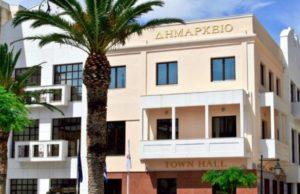 Ο Δήμος μας πέτυχε χρηματοδότηση από το Πράσινο Ταμείο για τη διοργάνωση ημερίδας στο Λουτράκι