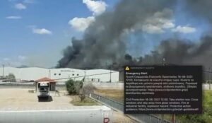 Συναγερμός στον Ασπρόπυργο: Φωτιά σε βυτιοφόρο με προπάνιο-Μήνυμα απ'το 112