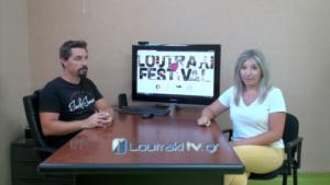 Συνέντευξη με τον καλλιτεχνικό διευθυντή του Loutraki Festival Αχιμουσικό Πελοπίδα Μαυρόπουλο