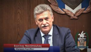 """Βασίλης Νανόπουλος: """"Στόχος μας, η θητεία των μεγάλων αλλαγών στο δήμο"""""""