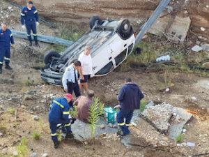 ΤΩΡΑ Έπεσε αυτοκίνητο από τη γέφυρα στην Κινέττα